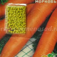 <b>Морковь</b> (<b>Драже</b>) - Дражированные <b>семена</b> - <b>Семена</b> - Каталог ...