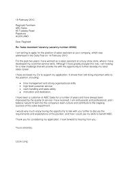 sample application letter and resume how write letter visa sample application letter and resume cover letter examples cover letter resume formats good lettercv extra medium