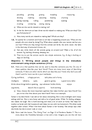essay on rainy day for class  in hindi   rainy season essay in  math worksheet  ssrp self learning guide english class  in hindi  essay on rainy