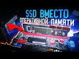 That interfere, <b>Держатель Unistor</b> JORDAN наддверный для ...