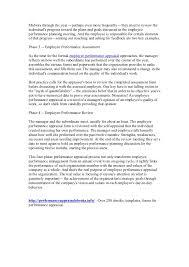 employee weaknesses Performance appraisal strengths weaknesses 2.
