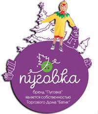 <b>ПУГОВКА карнавальные костюмы</b> | ВКонтакте