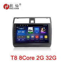 10 inch <b>Android 8.1</b> Octa 8 Core <b>2G</b> RAM <b>32G</b> ROM Car DVD Player ...