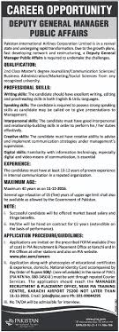 jobs in pnpads com pia jobs 2016 human resource jobs international airlines jobs 28th 2016 advertisement