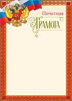 <b>Русский Дизайн</b> - продажа <b>открыток</b> оптом