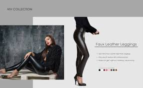 VIV Collection <b>Womens</b> Faux Leather Leggings <b>Sexy Tight Fit</b> High ...