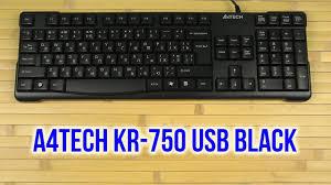 Распаковка <b>A4Tech KR-750 USB Black</b> - YouTube