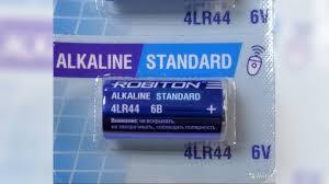 <b>Батарейка 4LR44 Robiton</b> Standart 6V 140mAh купить в ...