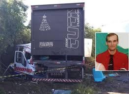 Paciente de ambulância de São Pedro do Sul morre em acidente na BR-158