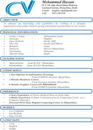 cv templates for students download   nursing resume new grad templatecv templates for students download blank cv template  free templates in pdf word excel cv