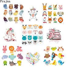 Compare Prices on <b>Cute</b> Cartoon <b>Patch</b> Iron Transfers- Online ...