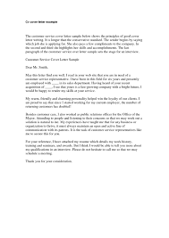 what to put on cover letter of resume resume examples  put on cover letter of resume this is a collection of five images that we have the best resume and we share through this website hopefully what we