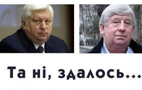 """Со счетов ГПУ """"пропало"""" 68 млн.грн. Главбух Ерхова, купившая 2 элитные квартиры, до сих пор работает в прокуратуре, - """"Наші гроші"""" - Цензор.НЕТ 1795"""