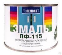 <b>Эмаль ПФ</b>-<b>115 серая</b> RAL 7004 0,5кг Proremontt <b>Лакра</b>, цена в ...