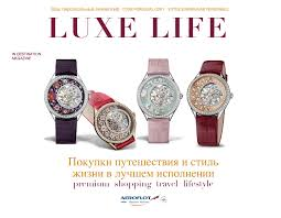 LUXE LIFE Aeroflot xi by LUXE LIFE - issuu