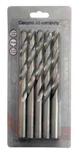 <b>Сверло</b> по <b>металлу</b> 10 мм, HSS (5шт. в блистере) — цена, купить ...