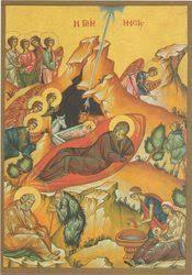 Image result for γεννηση ιησου χριστου