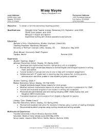 Resume Samples For Teachers Job Education Resume Sample Teacher ... teacher assistant resume teacher assistant resume home economics teaching resume example