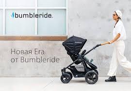 <b>Bumbleride</b>