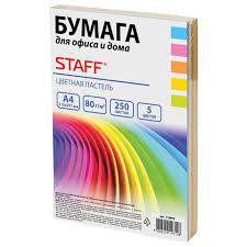Книги, <b>канцелярия</b> :: <b>Канцелярия</b> и Творчество :: <b>Бумага цветная</b> ...