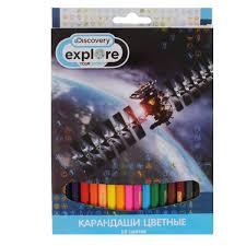"<b>Набор цветных карандашей Action</b> ""Discovery"", 18 цветов ..."