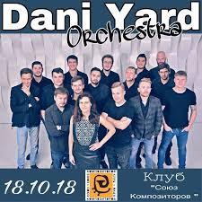 <b>Dani Yard Orchestra</b> - Home | Facebook