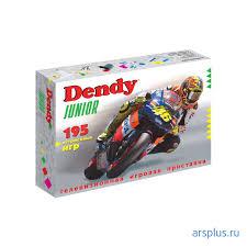 Think, <b>Dendy Junior</b> (195 встроенных игр) + световой пистолет ...
