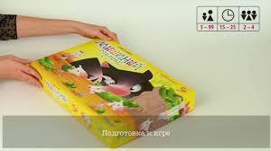Мышиный горошек. Кошки-мышки <b>настольная игра</b> - YouTube