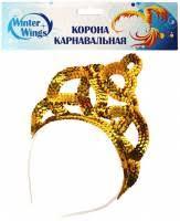 Все для праздника: купить в Москве в интернет-магазине, Все ...
