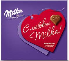 <b>Конфеты Milka</b>, из молочного шоколада, с ореховой начинкой ...
