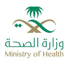 Image result for moh logo