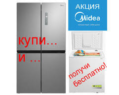 Многодверный <b>холодильник MIDEA MRC518SFNX</b> и ...