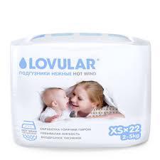 <b>Подгузники Lovular HOT WIND</b> XS (2-5 кг) 22 шт/уп: купить в ...