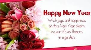 New Year Wishes For Friends And Family In Tamil, Kannad, Gujarati ...