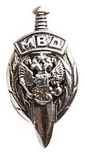 Купить ювелирные значки и <b>брелки</b> из <b>золота</b> и <b>серебра</b> с ...
