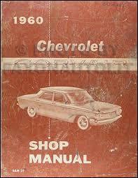 1960 1961 chevrolet corvair wiring diagram manual car monza van pickup 1960 chevrolet corvair repair shop manual original
