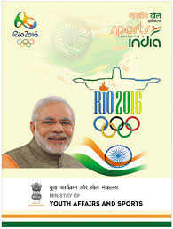 sports authority of myas government of rio olympics 2016 brochure released by honourable prime minister
