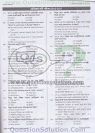 medical dental admission question solution 2010 2011 question medical dental admission test question solution 2010 2011