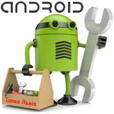 "Результат пошуку зображень за запитом ""смартфон і планшет на Android фото"""