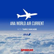 ANA WORLD AIR CURRENT