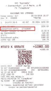 """Каталог интернет-магазина продуктов """"Гипербола"""" в ..."""