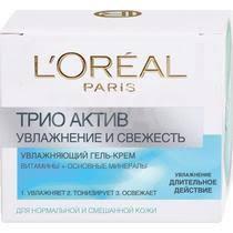 Гель-<b>крем L'Oreal Трио</b> Актив Увлажнение и свежесть для ...