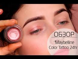 ОБЗОР| <b>MAYBELLINE Color Tattoo</b> 24hr| СВОТЧИ 9 оттенков ...