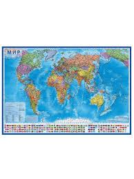 Интерактивная <b>карта Мир политический</b>, размер 117х80см ...