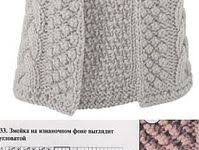 вязание: лучшие изображения (1479) в 2019 г. | Yarns, Crochet ...
