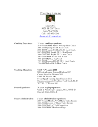 sample soccer resume for college coaches college resume 2017 1000