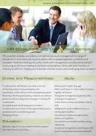 hr consultant job description sample hr consultant job description