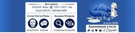 Анонимные <b>Слухи</b> В Горном | ВКонтакте