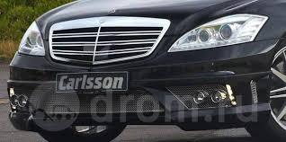 <b>Накладка</b> (<b>губа) на</b> передний бампер Carlsson для Mercedes S ...