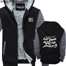 PEACE BE UPON HIM MENS winter thick hoodies ALAYHI AS ...
